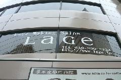 ガラス面サイン 神奈川県厚木市