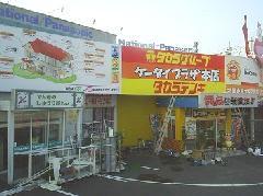 看板設置箇所増築 群馬県太田市