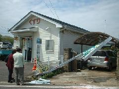 電飾ポール袖看板 神奈川県寒川町