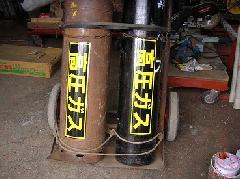 マグネットステッカー 『高圧ガス』取扱い注意