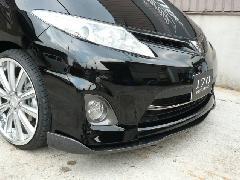 50エスティマ中期 フロントフラップスポイラー(ブラックカーボン・ホワイトカーボン)