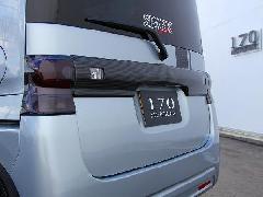 L375Sタントカスタム リアセンターガーニッシュカバー(ブラックカーボン調)