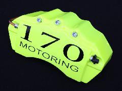 70ノア専用 ブレーキキャリパーカバー(フロントのみ) ネオンカラー