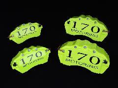 120マークX専用 ブレーキキャリパーカバー ネオンカラー