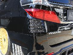 20ヴェルファイア前期 リアコーナーパネル塗装済み(2色塗り分け)