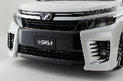 80VOXY ZSグレード純正フロントバンパー用リップガーニッシュ(ブラックカーボン調)