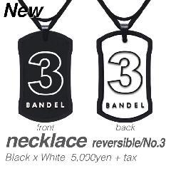 BANDEL ナンバーネックレス No.3