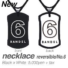 BANDEL ナンバーネックレス No.6