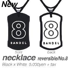 BANDEL ナンバーネックレス No.8