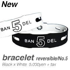 BANDEL ナンバーブレスレット No.5