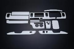 200ハイエースナロー �T〜�V型専用 最高品質インテリアパネル 12ピース パールホワイト