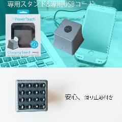 パワータッチ for iphone 車載用スタンド単品