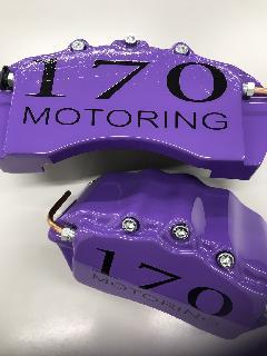 【送料込み!】 20アルファード ヴェルファイア ブレーキキャリパーカバー 紫170黒 1台分 アウトレット