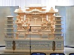 祭壇事例20