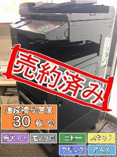京セラTASKalfa300i 01415
