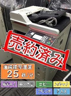 京セラTASKalfa255