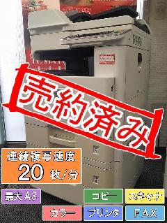 京セラTASKalfa205c 02249