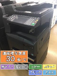 京セラTASKalfa300i 00709