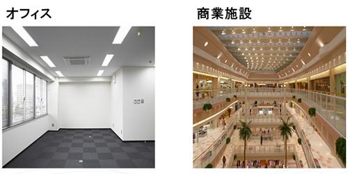 LED工事施工例画像