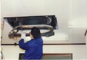 天井埋込カセットタイプエアコン洗浄作業の流れ2