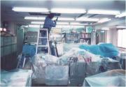 天吊タイプエアコン洗浄作業の流れ5