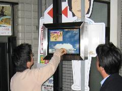 世田谷区 店舗 デジタルサイネージ