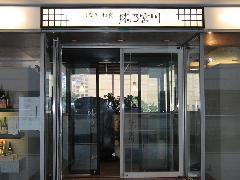 渋谷区 飲食店 ファザード看板