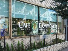 横浜市 飲食店 ウインドーマーキング