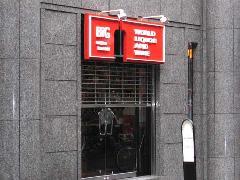 大阪府 小売店 壁面看板