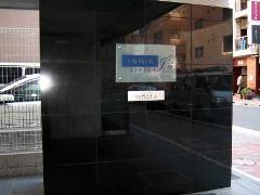 中央区 複合オフィス・ビル 銘板サイン