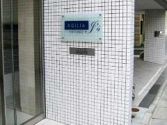渋谷区 複合オフィス・ビル 銘板サイン
