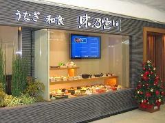 中央区 飲食店 壁面看板