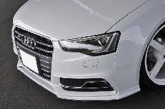 Audi A5(B8.5) AS Sport カーボンフロントスポイラー