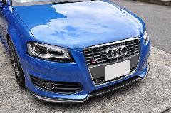 Audi S3(8P) AS Sport カーボンフロントスポイラー