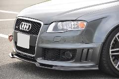 Audi RS4(B7) AS Sport カーボンフロントスポイラー