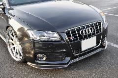 Audi A5/S5(B8) AS Sport カーボンフロントスポイラー