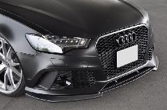 Audi RS6(C7)用 カーボンフロントスポイラー