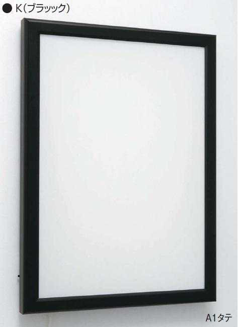 アルモード FE923 A0タテ LED内照パネル K(ブラック)