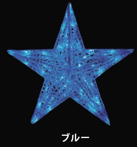 LEDクリスタルグロースター(中) B・ブルー KL-BSTARM 星