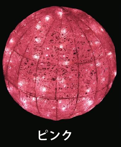 LEDグローボール LED-BALL-P-450 Ф450 ピンク
