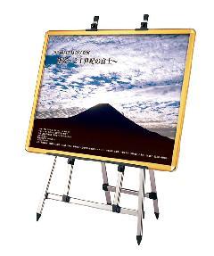 カラーイーゼル EX-168-F 屋内用・片面仕様