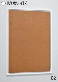アルモード ポスターパネル 331 W A4 (ホワイト)