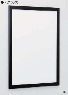 アルモード ポスターパネル 334 K (ブラック) A3