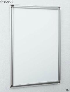 アルモード ポスターパネル 338 S(ステン) A3