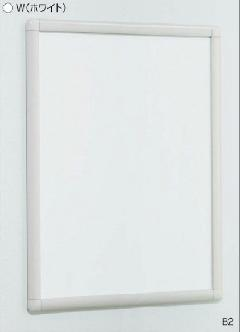 アルモード ポスターパネル 343 B2 W ホワイト