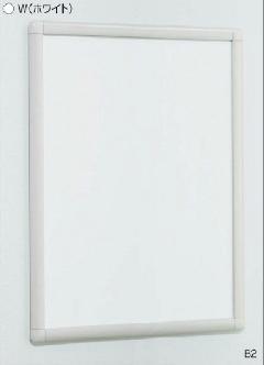 アルモード ポスターパネル 343 A2 W ホワイト