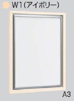 アルモード ポスターパネル N862 W1(アイボリー) A3