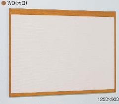 アルモード 6702 WD(木目) 900×600 掲示ボード  ホワイトボード仕様