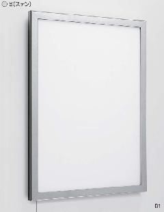 アルモード FE948 A1 S(ステン) LED内照パネル