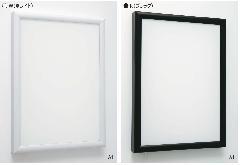 アルモード FE999 A1 K(ブラック) LED内照パネル